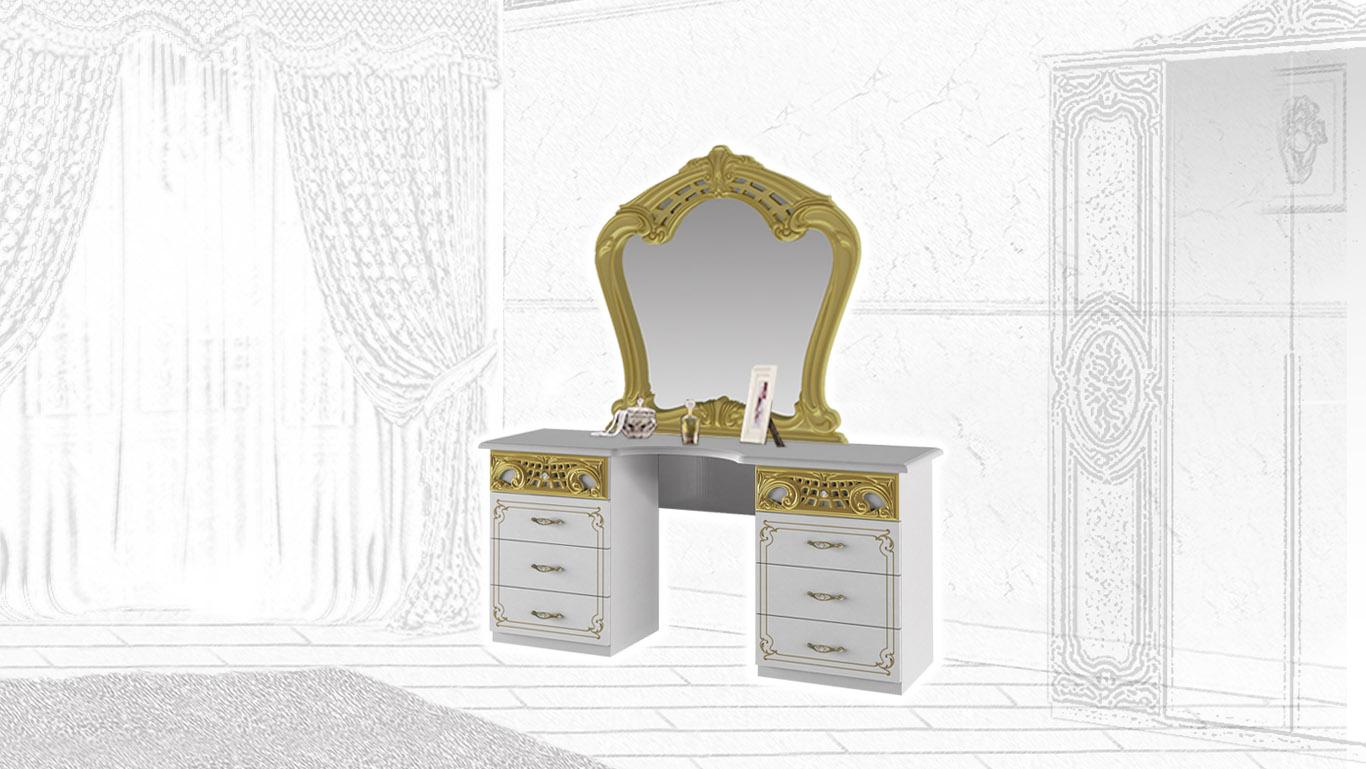 Schminktisch mit Spiegel Remo in Weiss/Gold