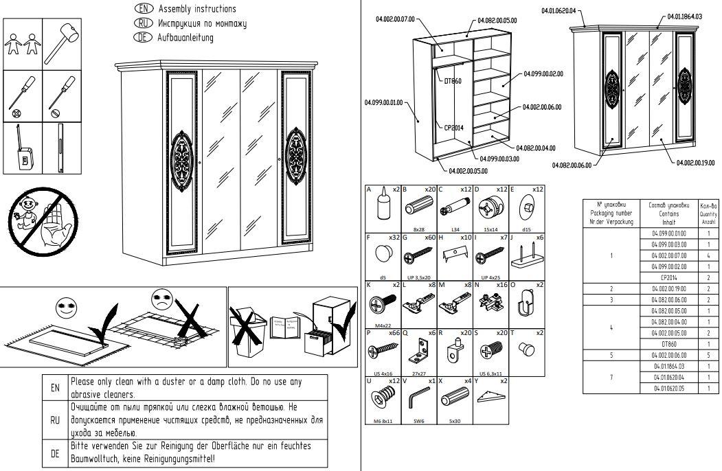 Barock Kleiderschrank Lara 4-Türig in Walnuss (Ohne Spiegel)