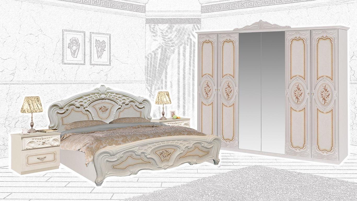 Barock Schlafzimmer Set Remo in Beige Hochglanz 4-Teilig