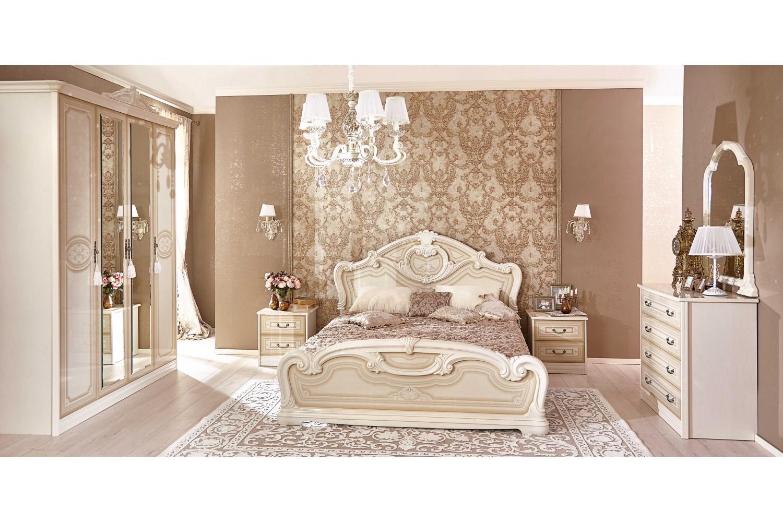 Barock Schlafzimmer Granda in Beige 6-Teilg